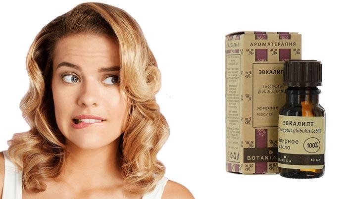 Маски для волос из масел эвкалипта