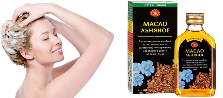 маска для волос с льняным маслом для роста рецепты