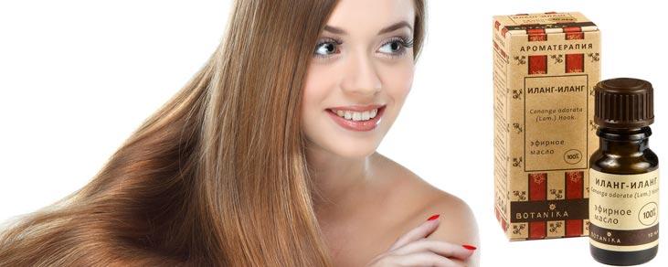 Что сделать чтобы волосы стали мягкими и не выпадали
