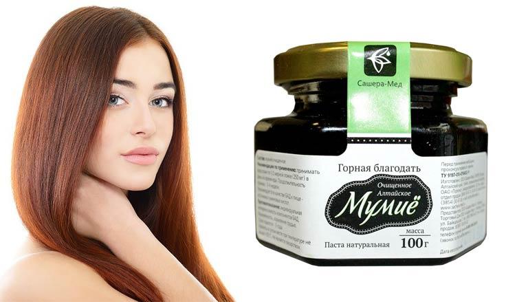 Маска для волос с мумиё отзывы