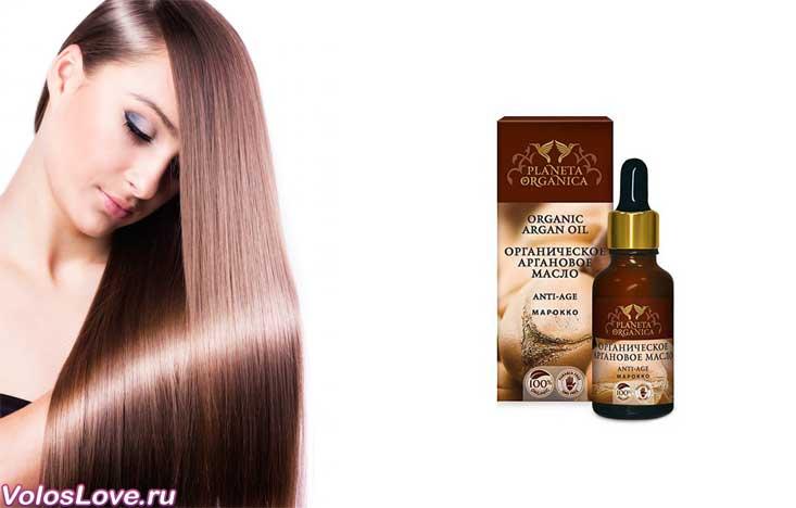 Маски для волос с маслом арганы рецепты