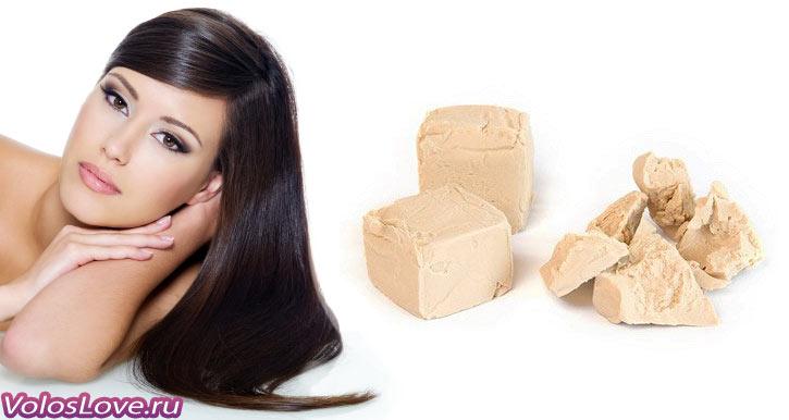 Маска для волос из дрожжей в домашних условиях