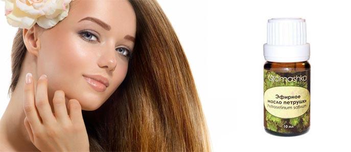 Эфирное масло петрушки для волос свойства применение
