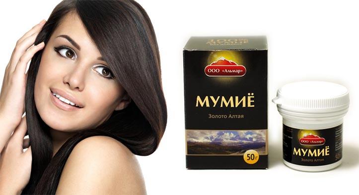 маски от выпадения волос с мумие
