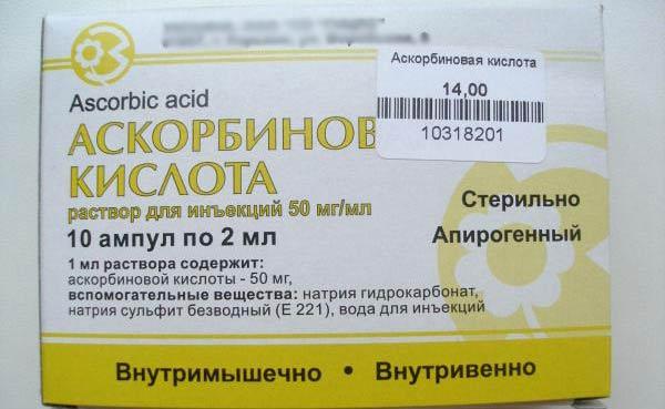 Осветление волос аскорбиновой кислотой в ампулах