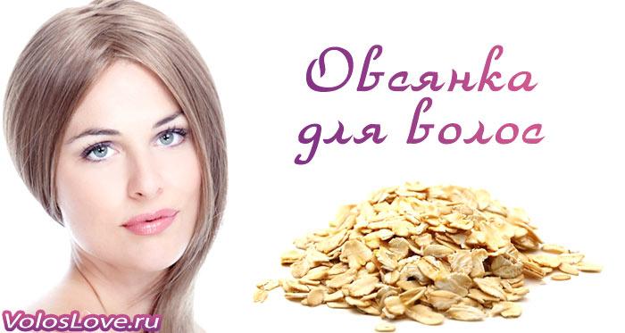 Витамины для беременных от выпадения волоса
