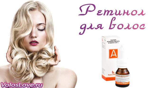 Лечение волос народные методы