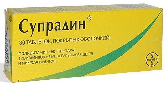 Супрадин витамины для женщин