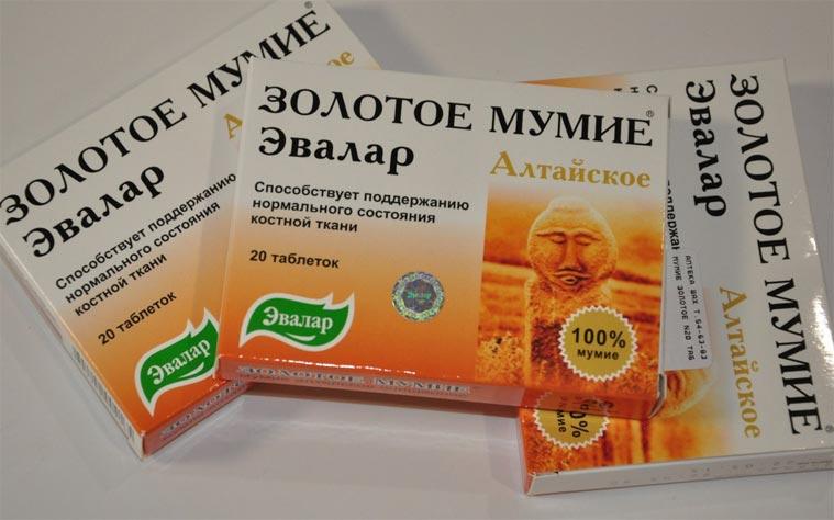 Золотое мумие таблетки для волос