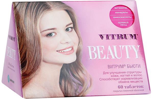 Рейтинг лучших витаминов для роста волос - рецепты масок и отзывы