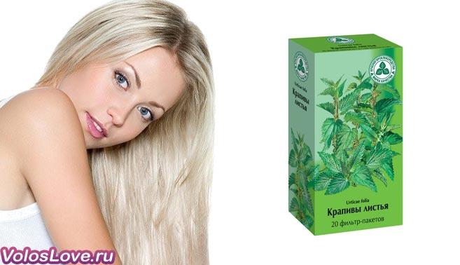 Применение крапивы для волос ополаскивание