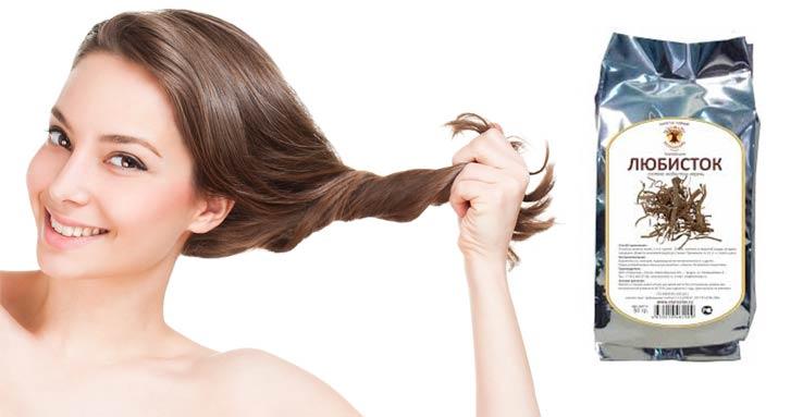 любисток для волос рецепты свойства маски