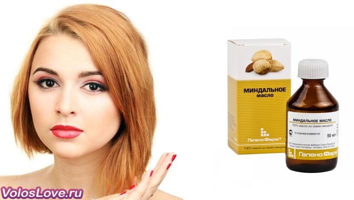 Маски для волос с миндальным маслом рецепты