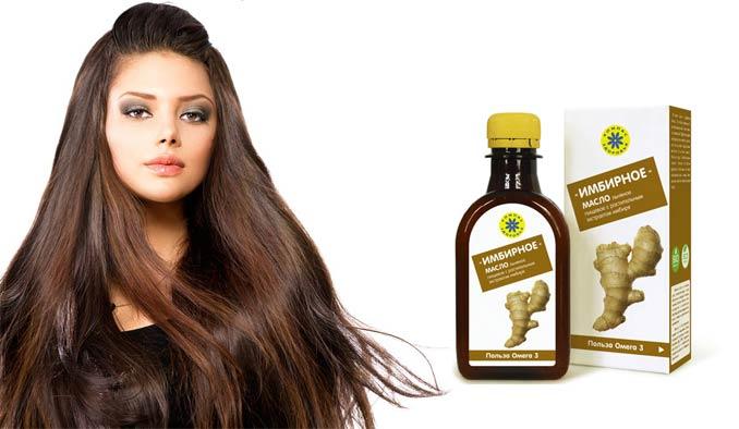 Масло имбиря маска против выпадения волос