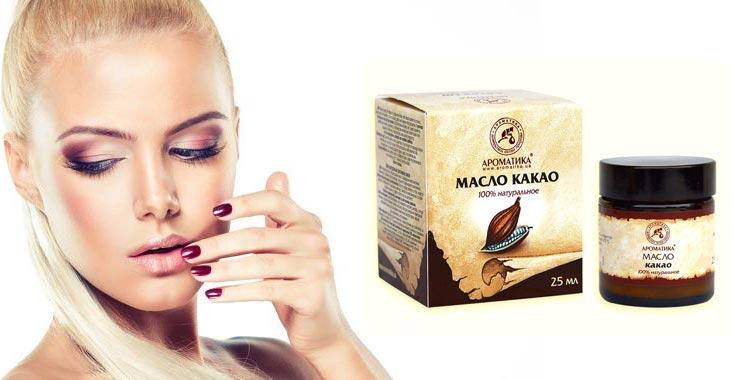 Масло какао для волос применение польза свойства