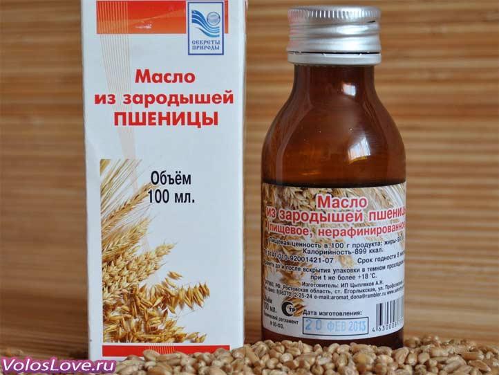 Масло ростков пшеницы для роста от выпадения волос