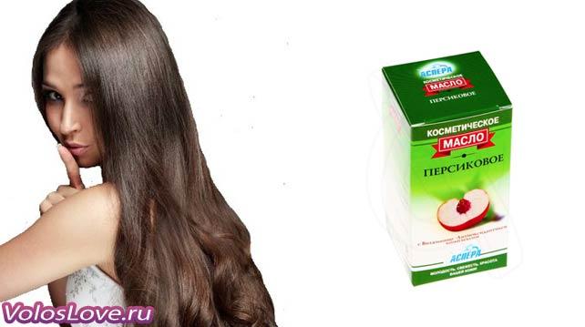 Применение персикового масла для волос свойства
