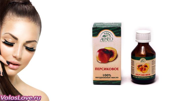 Маска для роста волос с персиковым маслом рецепты