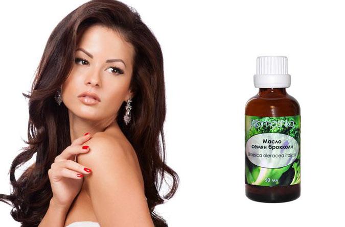 Маска для волос маслом брокколи рецепты отзывы