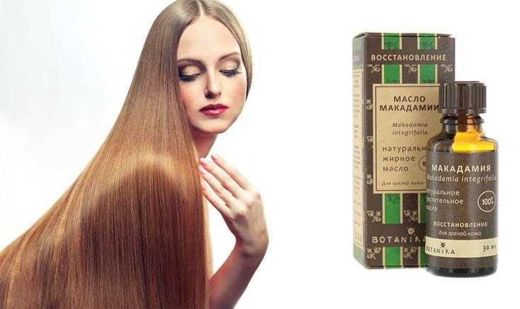 Маска для волос с маслом макадамии рецепты