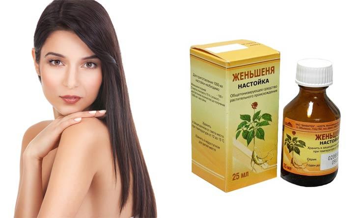 Настойка женьшеня для волос рецепт свойства