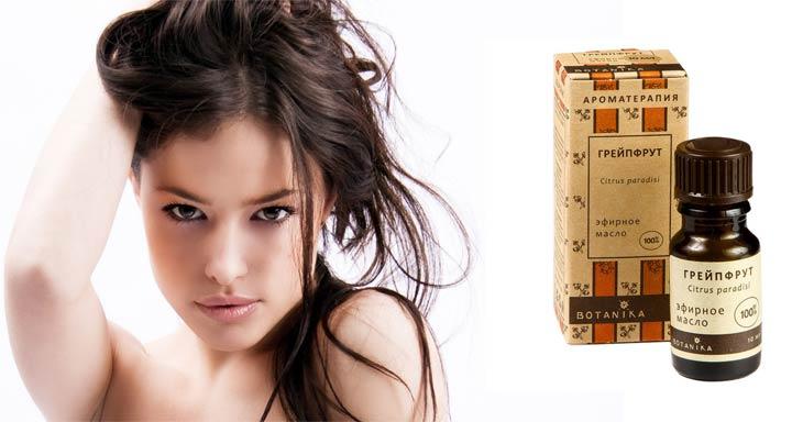 эфирное масло грейпфрута для волос польза свойства