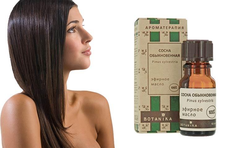 Эфирное масло сосны для волос свойства отзывы
