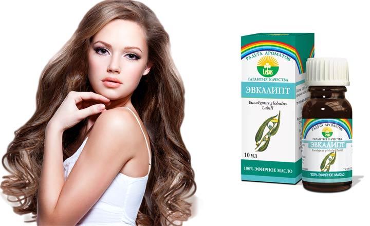 Маска для волос с маслом эвкалипта для роста рецепты