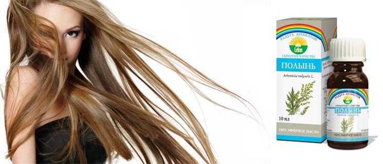 Масло полыни для роста и укрепления волос