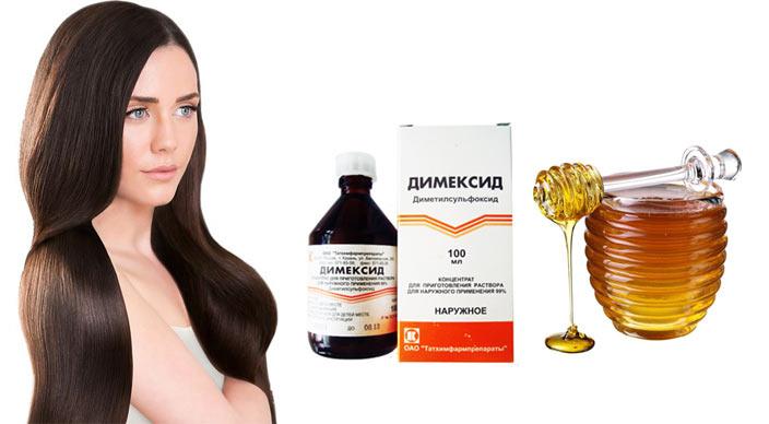 Маска с димексидом и мёдом рецепты для волос