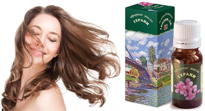Эфирное масло герани для волос отзывы применение