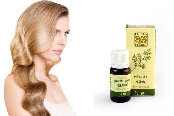 эфирное масло кедра для волос свойства маска отзывы