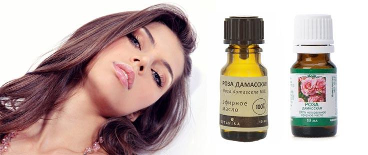 эфирное масло розы для волос польза противопоказания
