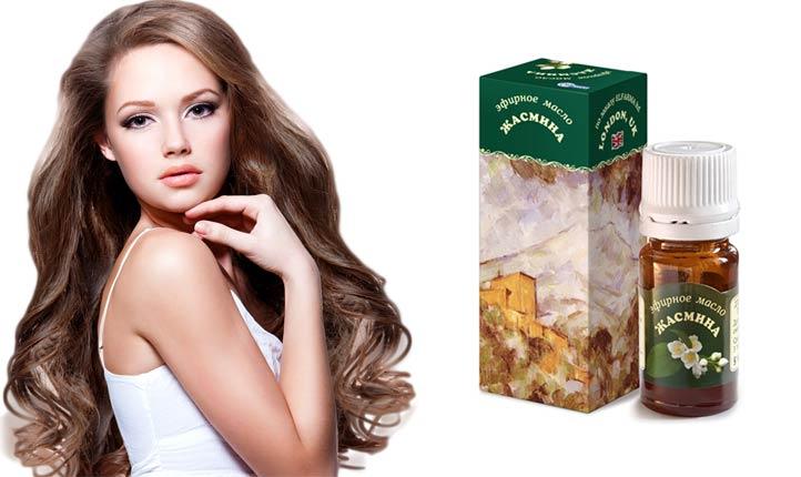 эфирное масло жасмина для волос применение