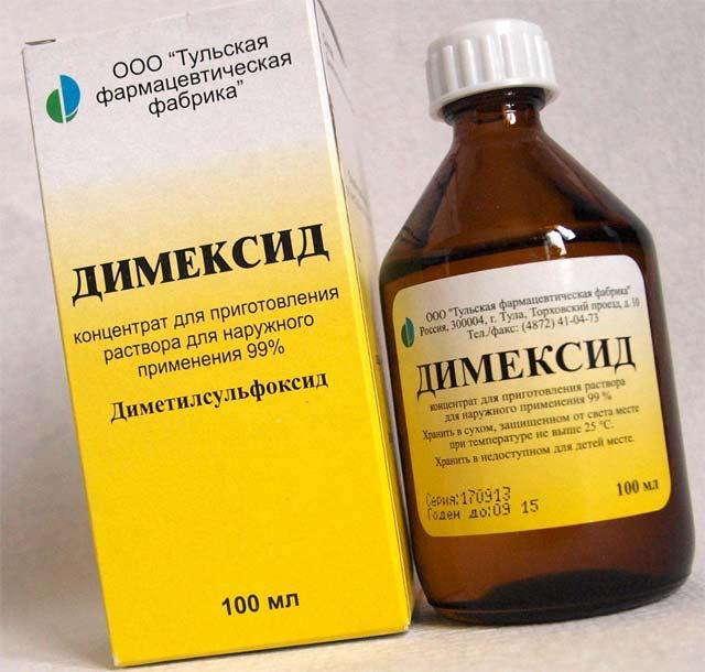Маски с димексидом для волос рецепты отзывы