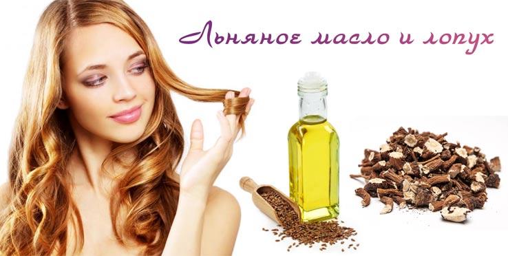 маска для волос против выпадения волос с маслом рецепт