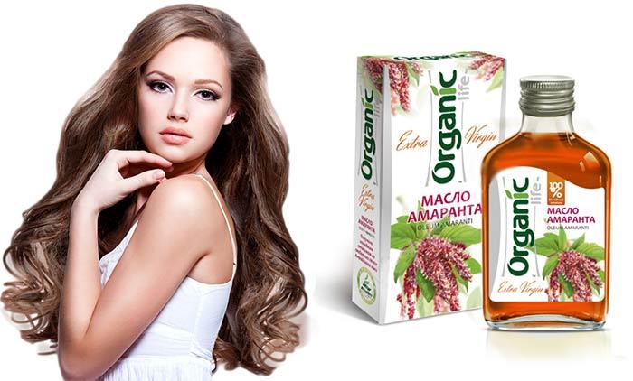 Маски для волос с амарантовым маслом рецепты отзывы