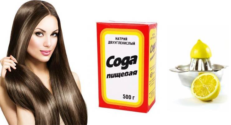 мытье волос содой отзывы маска с лимоном