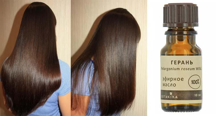 Ополаскивания волос с эфирным маслом герани рецепт