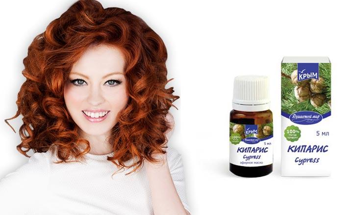 эфирное масло кипариса для волос свойства купить цены