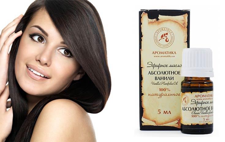 эфирное масло ванили для волос как применять свойства