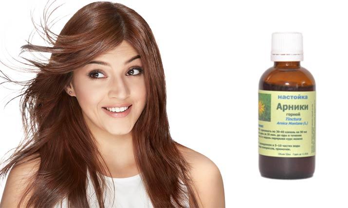 экстракт арники для волос отзывы
