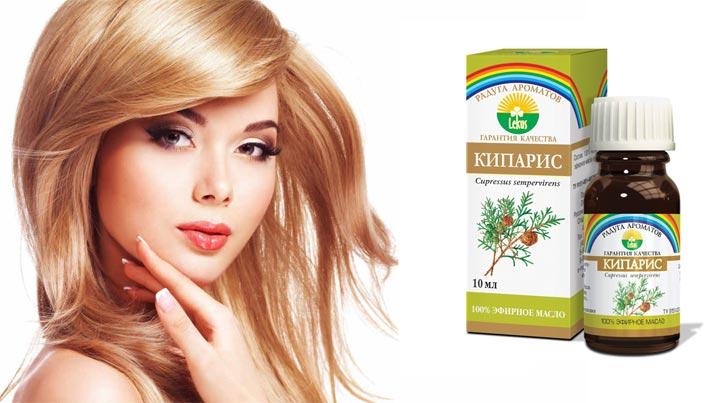 Маски для волос с маслом кипариса рецепты