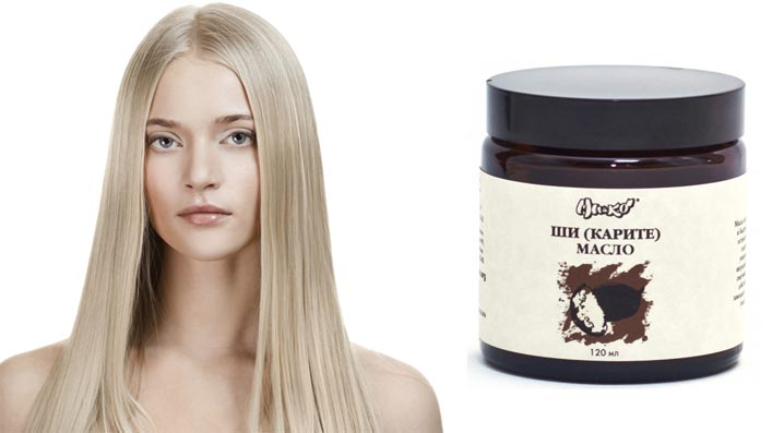 маска для волос с маслом ши в домашних условиях отзывы
