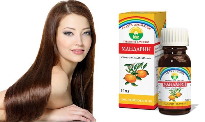 маска для волос с маслом мандарина рецепты отзывы