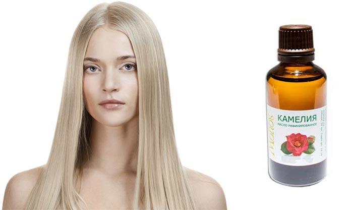 Рецепты для волос с маслом камелии маска отзывы