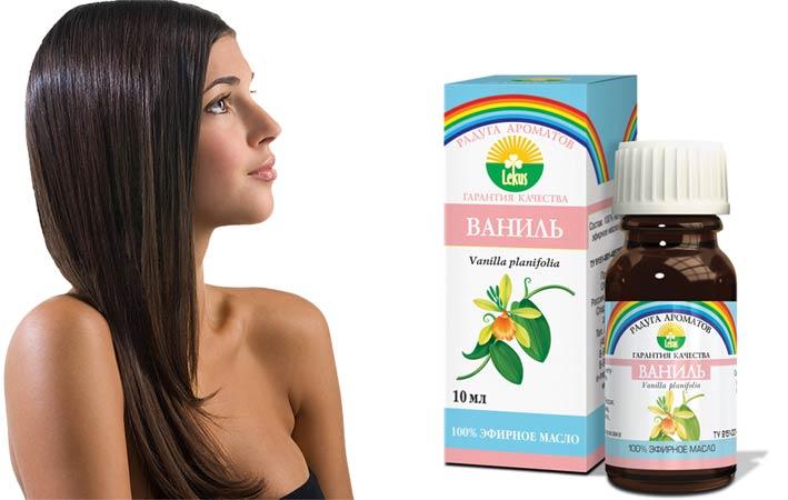 ванильное масло для волос свойства отзывы маска