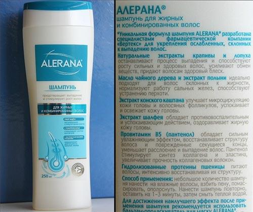 Шампунь алерана для жирных и комбинированных волос отзывы