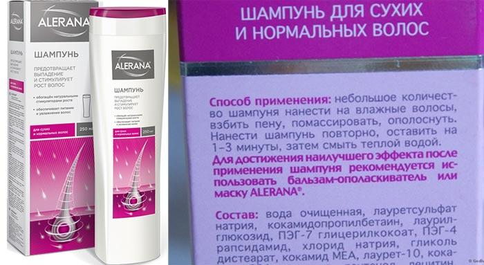 Шампунь алерана для сухих и нормальных волос отзывы