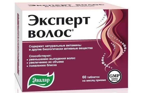 Эксперт волос таблетки инструкция по применению отзывы